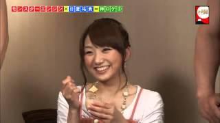 モンスターエンジン × それに比べてプリン IN 神トーク 松村未央 検索動画 11