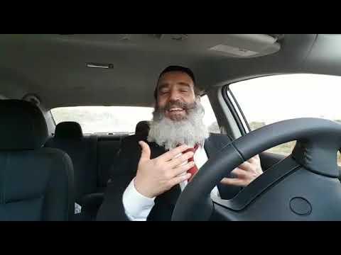 הרב פנגר - איך צריך להתייחס לעיכובים?