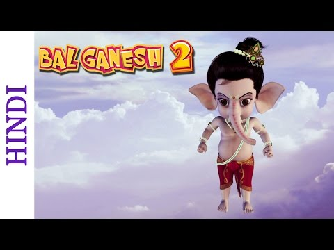 Bal Ganesh 2 - Popular Hindi Animation Movies - Ganesh Punishes Gajmukhasur