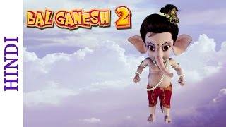 Popular Hindi Animation Movies - Bal Ganesh 2 - Ganesh Punishes Gajmukhasur