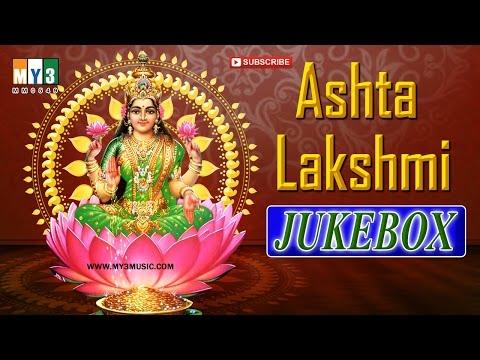 ASHTA LAKSHMI - Ashtalakshmi Stotram By Ms Subbulakshmi In Telugu Songs