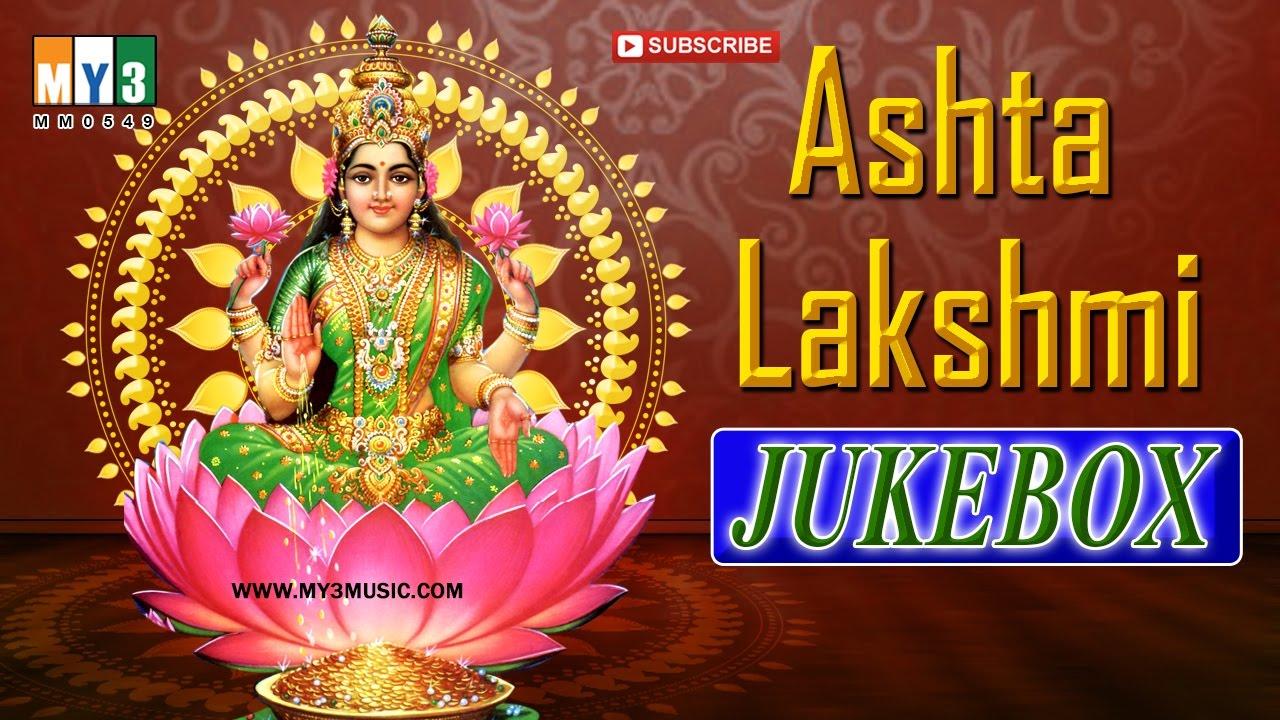 Aum namah pranavarthaya (full song) m. S. Subbulakshmi, gowri.