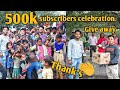 500k subscribers celebration | Give away | Thanks mere Dosto | VANSHMJ