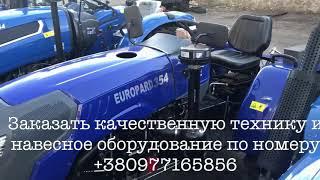 Вся правда ! Минитрактор Foton Lovol / Europard TE 354 обзор Цена Качество 2018 Ломается или нет????(, 2018-10-02T15:25:41.000Z)