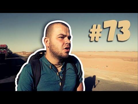 #73 Przez Świat na Fazie - Sudan - Droga do Egiptu