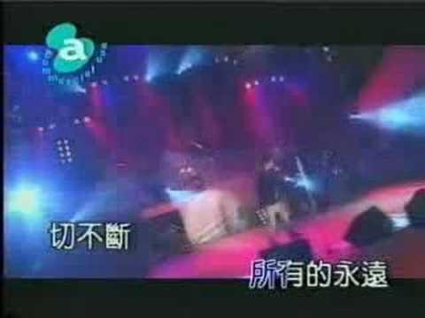 信樂團 - 不會消失的夜晚