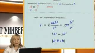 Семинар 6: Решение задач. Физические приложения определенного интеграла