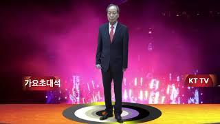 이선구 잊혀진 계절 /원곡 이용/ KT TV 가요초대석/7080 가요무대/010 - 5071 - 8773/석…