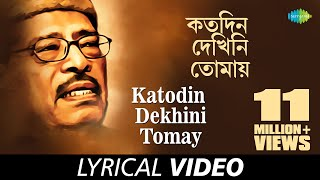 Katodin Dekhini Tomay with Lyrics | Manna Dey | HD Video