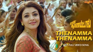 Thenamma Thenamma HD Song   Naan Anayittal   Rana   Kajal Agarwal   Anup Rubens   Teja