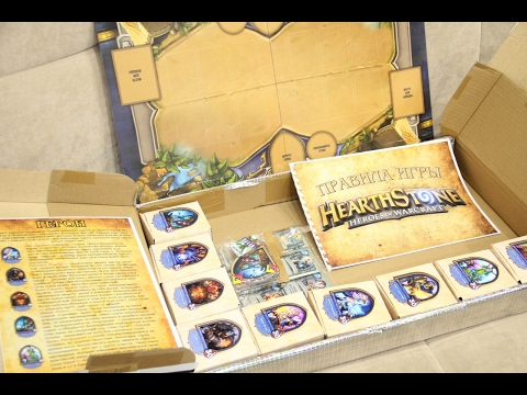 Настольная игра - Hearthstone