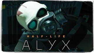 нАЧИНАЕТСЯ ЭПИК! ПОСТРЕЛУШКИ С АЛЬЯНСОМ! - Half-Life: Alyx (Oculus Rift S) #4