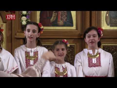 'Богородице дјево' - Дечији Богородичин хор Светоуспенског храма, Цирих