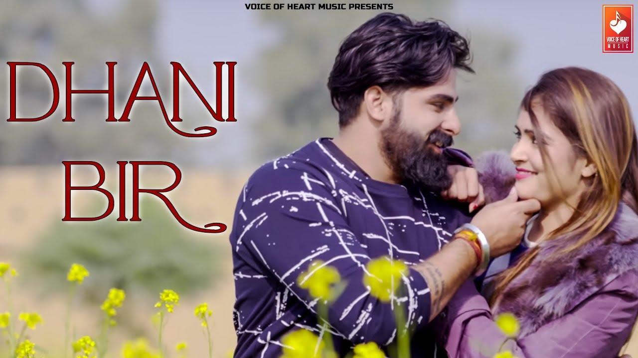 Dhani Bir (Official Video) Latest Haryanvi Songs Haryanavi 2019 | Harsh Chhikara, Divya Jangid