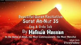 Hafswa Hassan Beautiful Quran Recitation from Avicenna Islamic