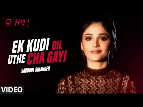 Ek Kudi Dil Uthe Cha Gayi [Official Video Song] Sardool Sikander