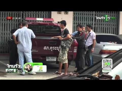 ระนอง จับเพิ่มผู้ต้องสงสัยฆ่าสาว 18 ปี | 24-10-58 | ไทยรัฐนิวส์โชว์ | ThairathTV