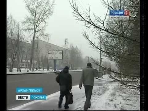 В Новодвинске задержан телефонный террорист
