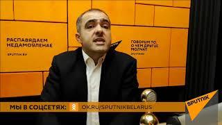 Гайдукевич: новый парламент, юбилей Семашко и самое безопасное место на земле