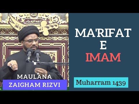 1st Muharram 1439 - Majlis by Maulana Syed Zaigham Rizvi