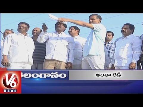 6PM Headlines | Arrangements For TRS Party Public Meet | HUDCO Awards To Telangana | V6