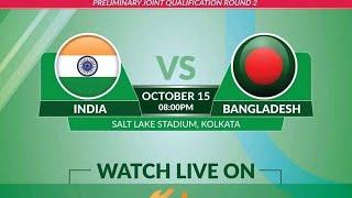 ban v ind football live | bangla tv live