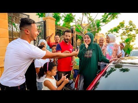 اول زياره في 😁بيت حمدي-ووفاء 😳الجديد ورد فعلهم علي😱السياره الجديده تجنن😝(بدلوها معانا🤯)