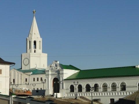 Kazan, Tatarstan, Russia 2013