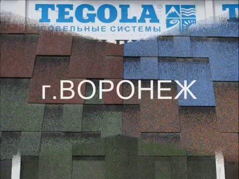 Монтаж ПВХ мембраны на плоских кровлях в Воронеже - YouTube
