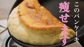 バナナスフレパンケーキ|まんまるkitchenさんのレシピ書き起こし