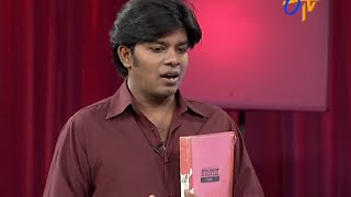 extra-jabardasth-sudigaali-sudheer-performance-on-12th-june-2015