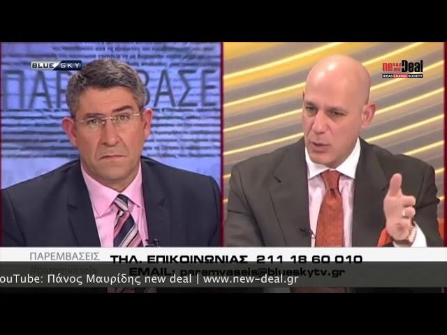 Ο Τσίπρας ισχυρίζεται ότι η οικονομία είναι το ατού του για να εξωραϊσει την αποτυχία της οι