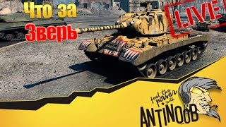 M46 Patton KR [ЧТО ЗА ЗВЕРЬ?]
