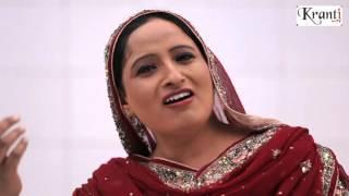 Download Mangeya Haq nai Milde  Singer Kulwinder Kaur Ball (krantitv) MP3 song and Music Video