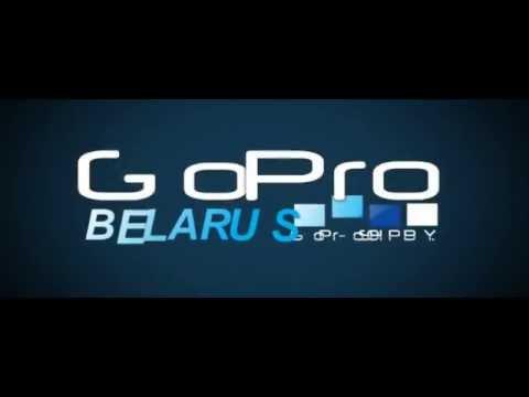 GoPro купить в Минске и Беларуси? - Наш GoPro магазин поможет! ◄