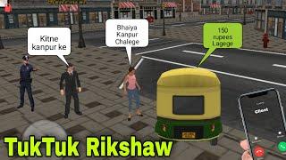 TukTuk Rikshaw New Hindi Funny Gameplay New update   US Rikshaw Driver New Full Hindi Detail Review