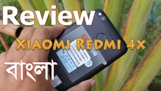 Xiaomi Redmi 4x Review | Bangla