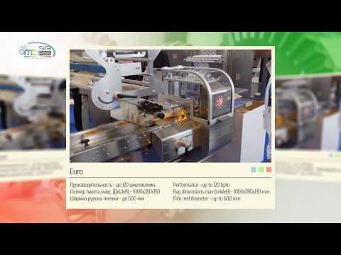 Упаковочная линия EURO: индивидуальная упаковка продукции в пакеты флоу-пак