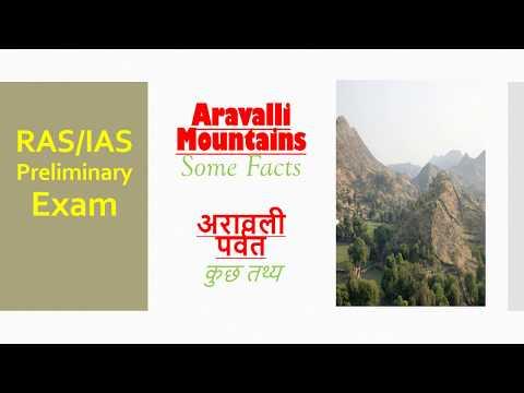 Aravalli Mountains - Some Facts (अरावली पर्वत - कुछ तथ्य) (Rajasthan Geography - RAS 2017)