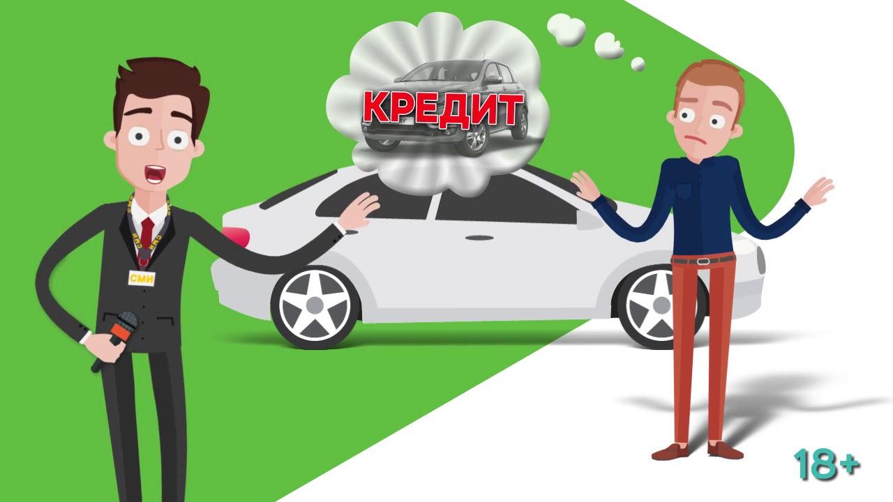 Обменяй свой кредитный автомобиль на новую LADA!