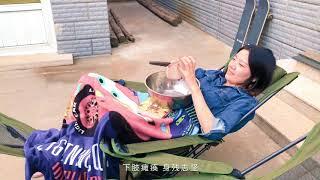 給丸子同學補過生日,不過她實在是太懶了!(內有福利真·吃雞)