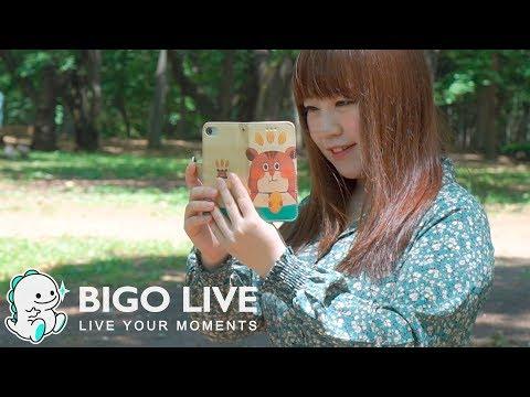【公式】BIGO LIVER - TONすけ「 あなたにとって、BIGO LIVEとは。」
