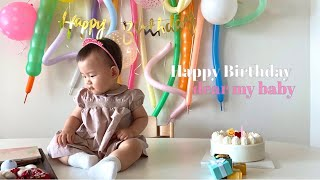 happy birth day dear my baby l 사랑하는 너의 첫번째 생일 l 하늘에서 내려온 천사💛