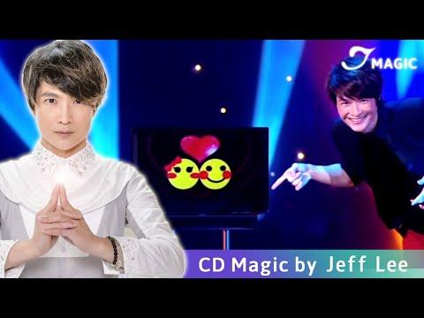 CD Manipulation 【Jeff Lee 】亞洲魔術冠軍 多媒體幻術「 Le Plus Grand Cabaret Du Monde」