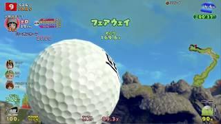 【NEWみんなのGOLF】まったりゴルフやっちゃいます!2