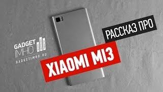 Мастер шаолинь - обзор смартфона Xiaomi Mi3