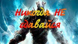 BS.ru(Blood and Soul) Никогда не cдавайся! Маг 127к снаряги Sun VS MerciLeSS