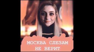 """Песня """"Александра"""" из к/ф """"Москва слезам не верит"""""""