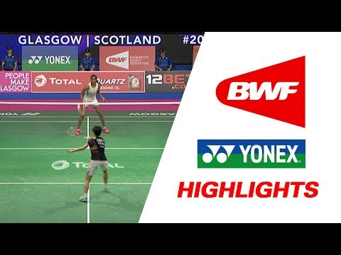 TOTAL BWF World Championships 2017 | Badminton Day 6 SF – Highlights