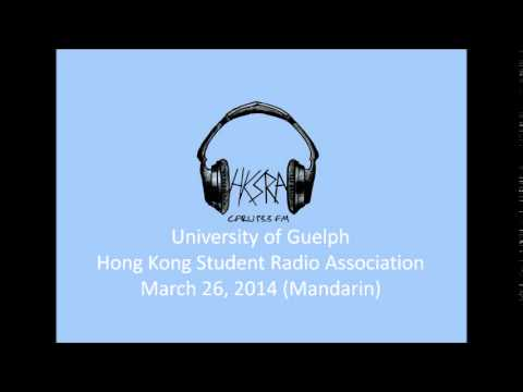 March 26, 2014 HKSRA Mandarin Radio Show